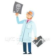 Рентген. Диагностика в стоматологии, для сведения харьковчан