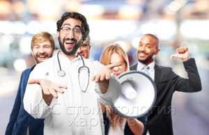 Компониры или дискредитация метода лечения