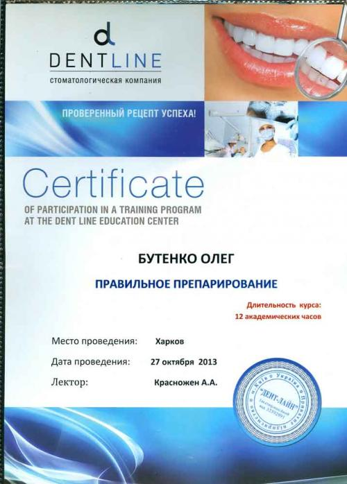 certificate training program