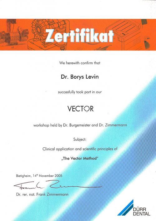 сертификат обучения пародонтологической программы Vector