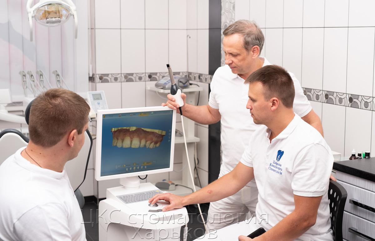 работастоматологаортопеда