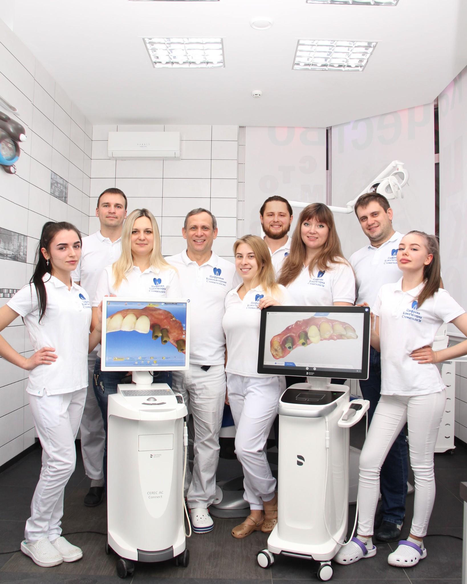 фото около современного стоматологического фрезера