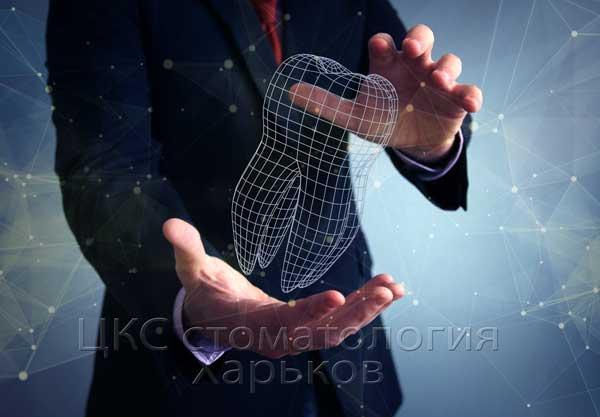 цифроваястоматология