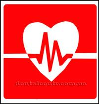 картинка с сердцем, имплантация