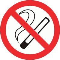 курить запрещено при имплантации