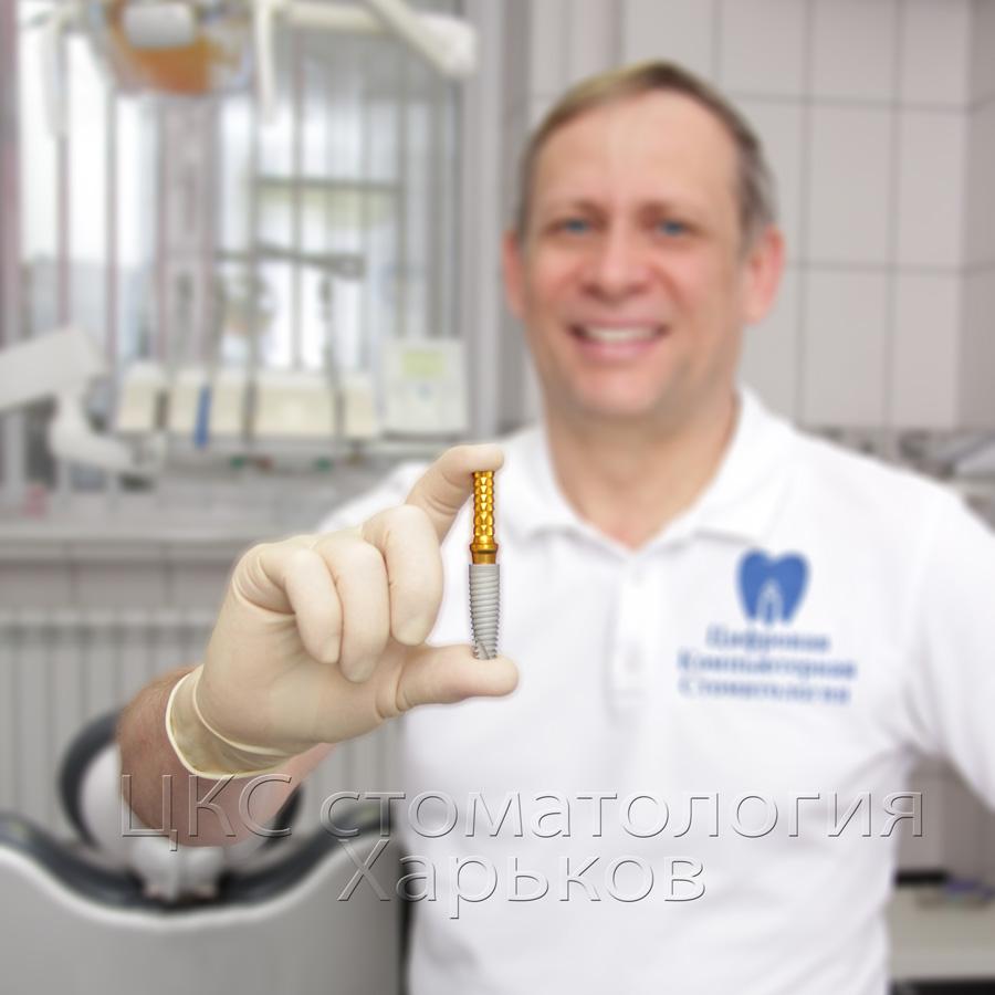 Проведение операции в стоматологии ЦКС Харьков