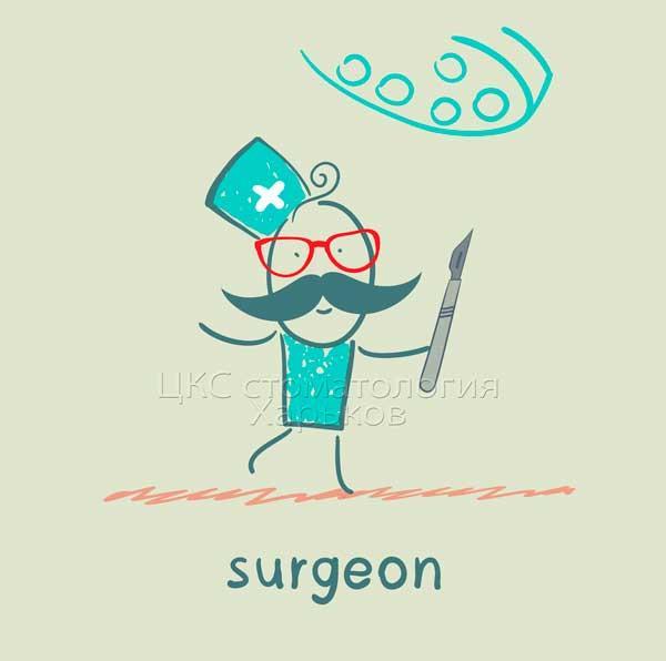хирурcтоматолог