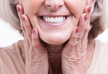 Протезирование зубов в стоматологии Харьков