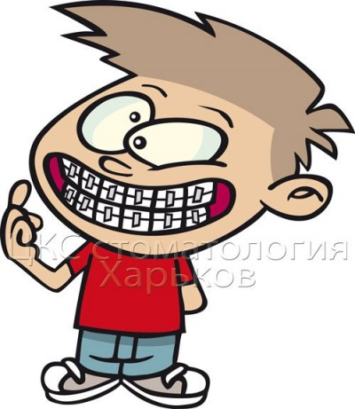 Удалять или не удалять зубы?