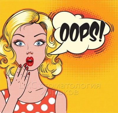 """Удалять или не удалять зубы? Так для ортодонта звучит вопрос """"Быть или не быть?"""""""