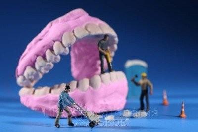 Что такое стоматологическая санация и что такое реабилитация